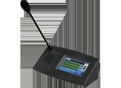 IP speaker Archives - Telcom & Data, Inc